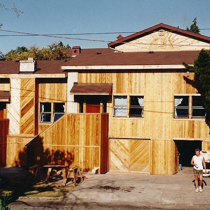 Seadrunar was originally located in Seattle's Queen Anne neighborhood. This the facility in 1984 when we merged with Family House and we began welcoming individuals and their children.